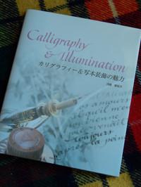 201401_book1_600x800
