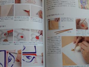 201401_book2_800x600